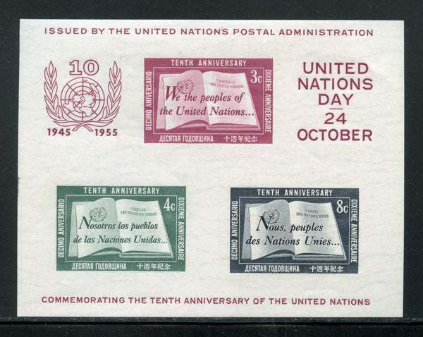 United Nations Scott 38 Sheet Mint NH