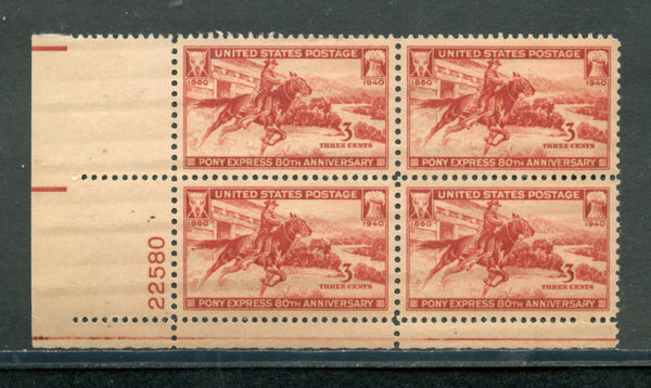 US Scott 894 Pony Express Plate Block of 4 Mint NH