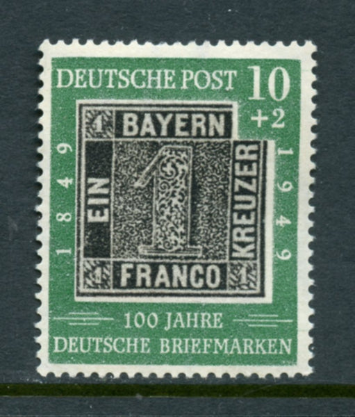 Germany Scott B309 Mint Never Hinged
