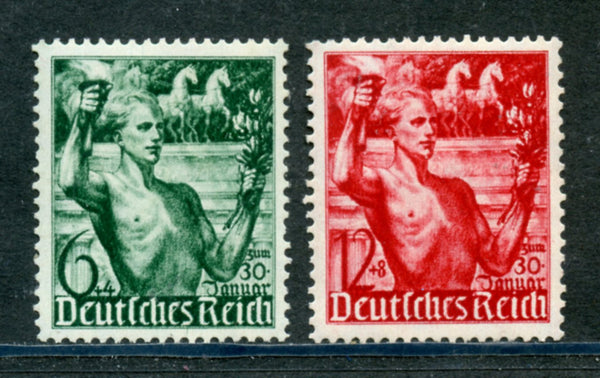 Germany Scott B116-17 Mint Never Hinged
