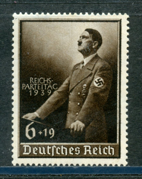Germany Scott B147 Mint Never Hinged Hitler