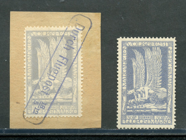 Germany Semi Officials Mint Hinged and On Paper