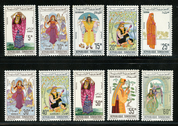 Tunisia Tunisie Scott 412-421 National Costumes, Folklore Mint Lightly Hinged