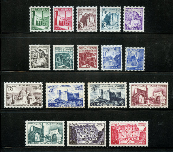 Tunisia Tunisie Scott 236-252 Complete set Mint Lightly Hinged