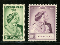 Nyasaand Scott 85-86 KGVI Silver Wedding Mint with HR