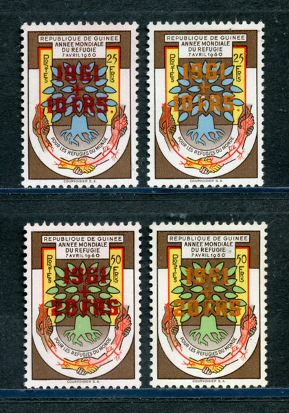 Guinea Scott B17-18 Two Sets Trd and Orange Overprinyts Mint NH