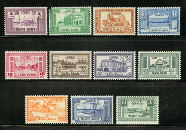 Maldive Islands Scott 58-68 Mint LH Set