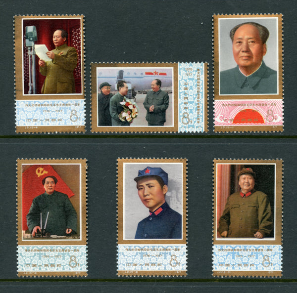 China PRC Scott 1357-62 J21 Mint NH Set