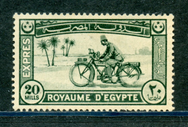 Egypt E1 Express Mail Motorcycle Mint Hinged