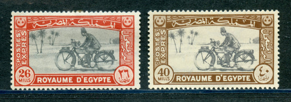 Egypt E3-4 Express Mail Motorcycle Mint NH