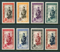 Monaco Scott 47-52.C34-35 Price Rainier Mint Never Hinged