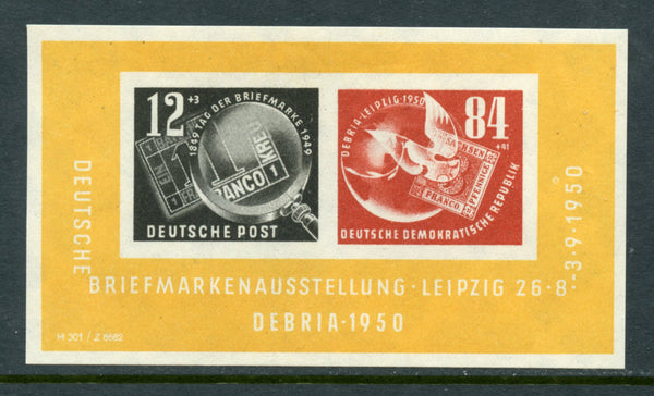 Germany DDR ScottB21a Souvenir Sheet Mint Lightly hinged