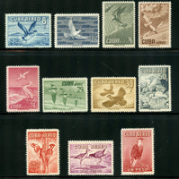 Cuba C136-46 Birds Mint Never Hinged