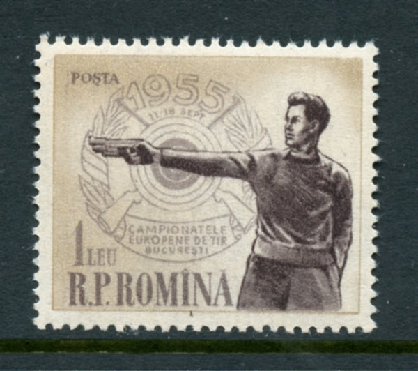 Romania Scott 1043 Sharpshooting Mint NH