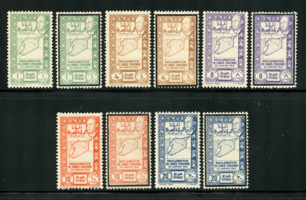Syria Syrie Scott 288-92,293-97 OG Mint Lightly hinged Set Maps