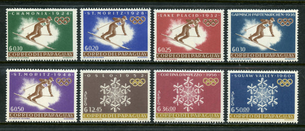 Paraguay Scott 752-59, 759a Perf and Imperf & S. Sheet Mint NH Skiing Winter Sports
