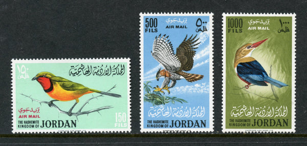 Jordan Scott C26-28, SG627-29, Mi.490-492 Birds Perf. Mint Extra Light Hinge Set
