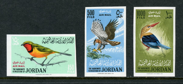Jordan Scott C26-28, SG627-29, Mi.490-492 Imperforated Birds Mint Lightly Hinged