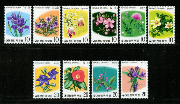 KOREA Scott 944-53 Flowers Mint NH
