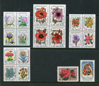 Iran Collection FLOWERS Mint NH