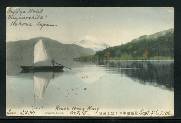 Japan Hakune Lake 1906 Post Card to Detroit Michigan Boat PC