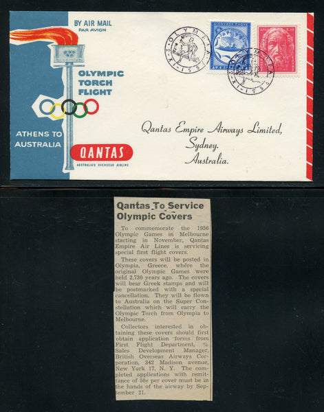 Greece 1956 Olympics Torch Flight Cover SCARCE