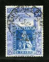 ITALY Scott 569 Tuscany Centenary Used Stamp