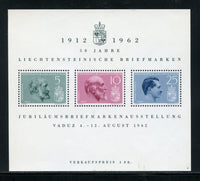 Liechtenstein Scott 369 Mint NH Souvenir Sheet