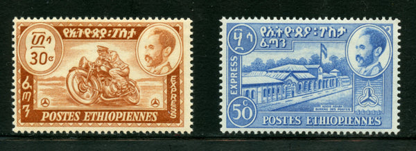 Ethiopia Scott B1-2 Mint NH Set