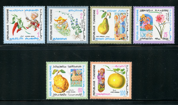 Tunisia Scott 561-66 Orchids Mint NH Set Fruits