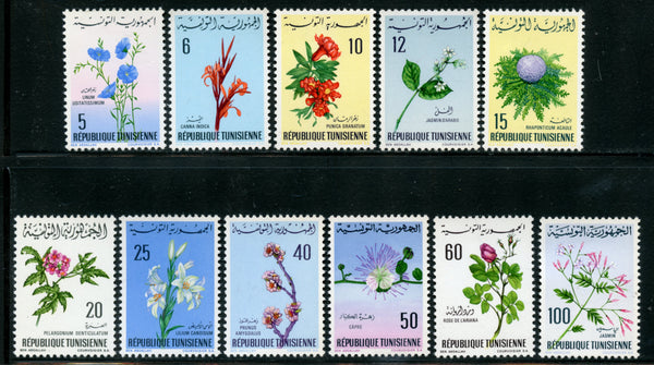 Tunisia Scott 499-509 Orchids Mint NH Set