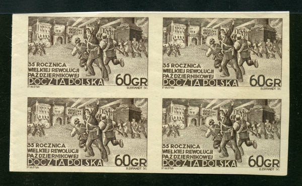 Poland Scott 562 Imperforated Block 4 NH