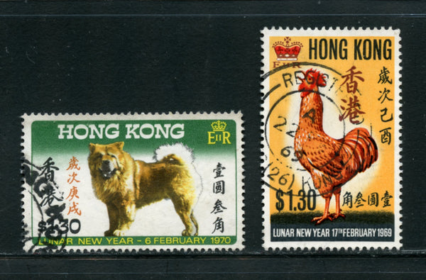 Hong Kong Scott 250, 251 Used stamps