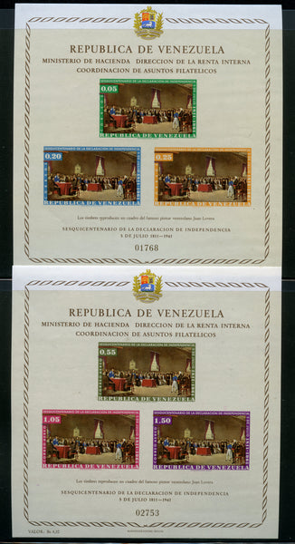 Venezuela Scott 714a, C806a Two Souvenir Sheets Mint NH