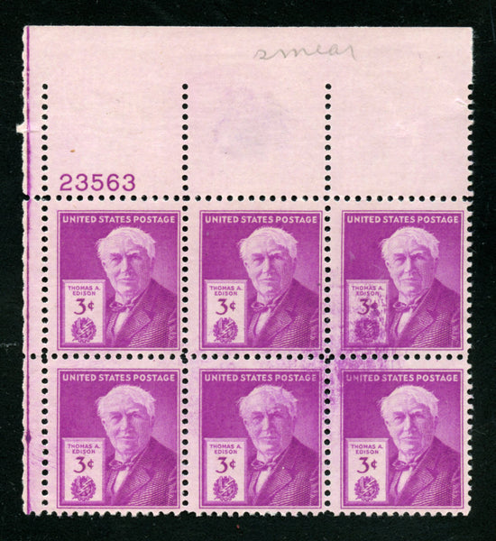 US Scott 945 Thomas Edison Plate Block of 6 Smeared, Over inked  NH
