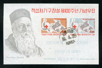 KOREA Scott 384a Used Souvenir Sheet