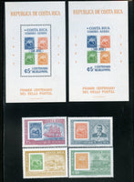 Costa Rica Scott C362-65, C366 MINT NH Set AND SOUVENIR SHEETS