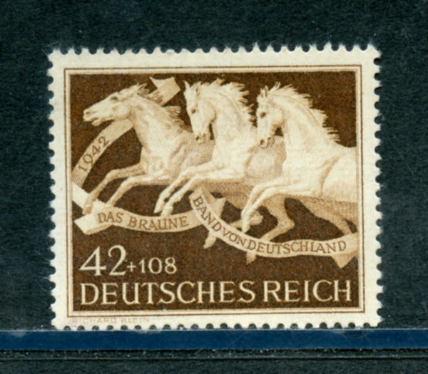 Germany Scott B205 Horses Mint Never Hinged