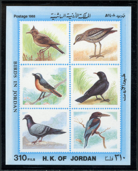 Jordan Scott 1328A Souvenir Sheet  Birds Mint Never Hinged