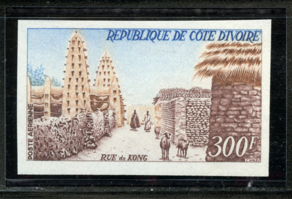 Ivory Coast Scott C31 Imperforated Mosque Mint NH