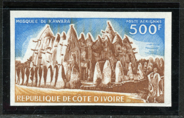 Ivory Coast Scott C50 Perf. and Imperf. Mint NH