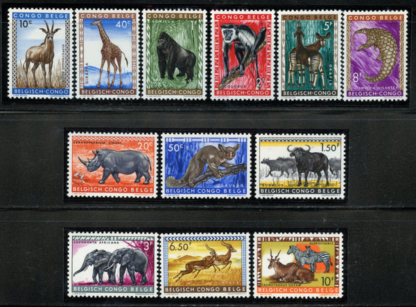 Belgian Congo Scott 306-17 Animals Mint Never Hinged Mint NH