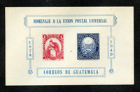 Guatemala Scott 338 Mint NH S. Sheet