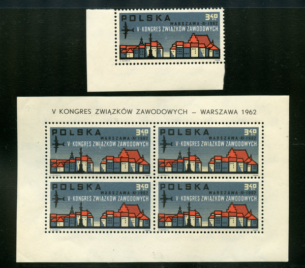 Poland Scott 1104,1104a Stamp and Souvenir Sheet Mint NH