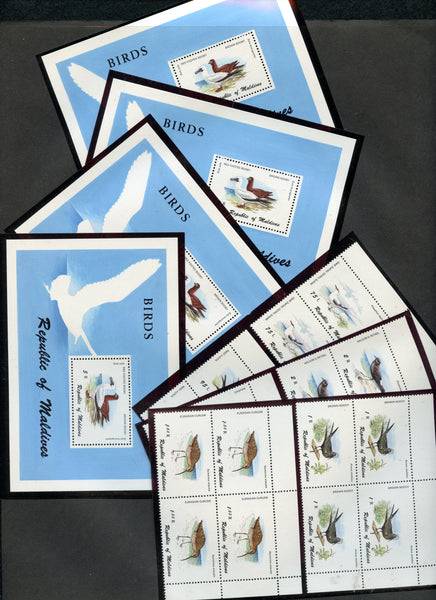 Maldives Islands Scott 861-66, 67 FOUR Sets and  S. Sheets Birds