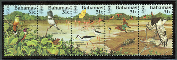 Bahamas Scott 568 Strip of 5 Mint NH Birds Butterflies