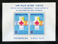 Korea 834a Red Cross C551a NH