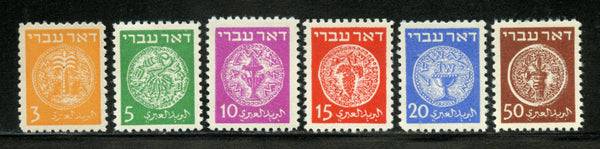 Israel Scott 1-6 Mint Never Hinged