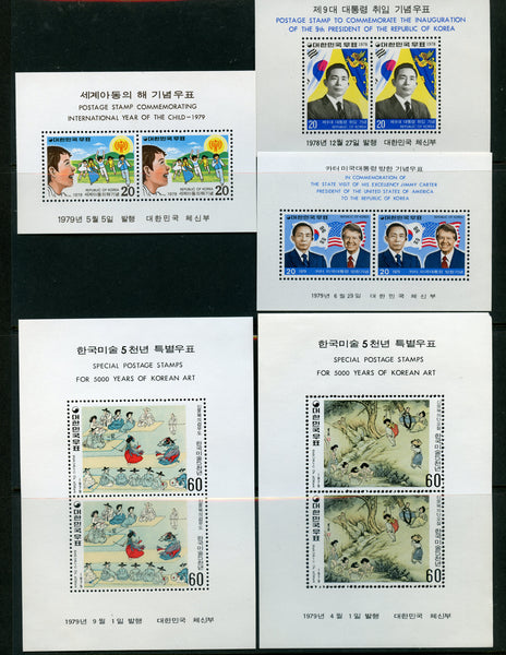 Korea 5 Souvenir Sheets of 1979 Mint NH
