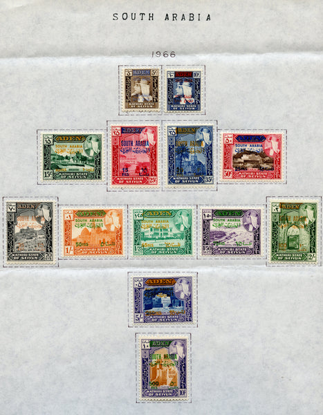 South Arabia SG 42-54 Mnt Lightly Hinged